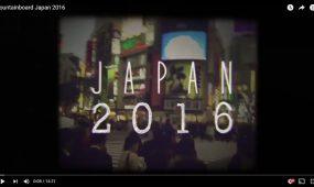 Mountainboard Japan 2016