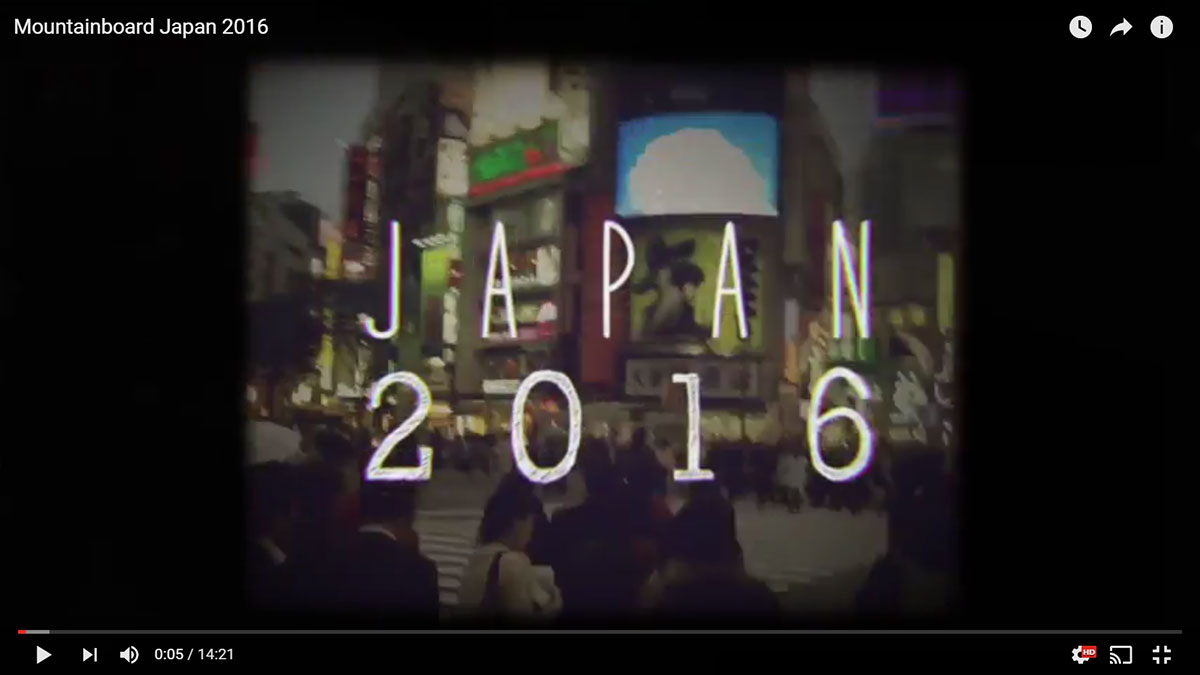 Mountainboard Japan 2016